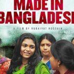 """Mondialisation : lutte des femmes, voir le film """"made in bangladesh"""""""